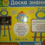Мольберт-Доска знаний 3 в 1 рус. укр. англ. язык