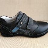 Туфли школьные для мальчика натуральная кожа р. 32-37