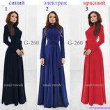 Красивой быть не запретишь Платье в пол с пышной юбкой G-260 от Natali vmode
