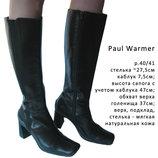 Сапоги Paul Warmer р.40 Италия
