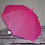 Зонтик зонт трость детский подростковый взрослый полу прозрачный неоновый разноцветные