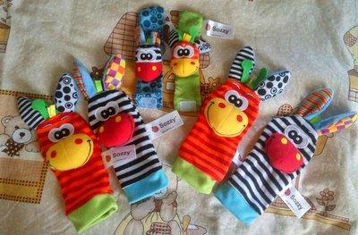 Продано: Носочки и браслетики,на ручки, на ножки,погремушка,игрушка,носки