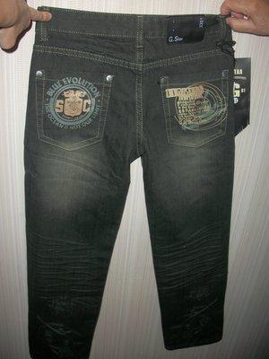 джинсы женские подростковые