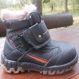 Зимние кожанные на цегейке ботинки для мальчика. Доставка. Рр. 21-26