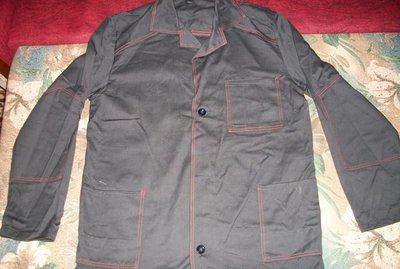 Рабочая куртка спецодежда